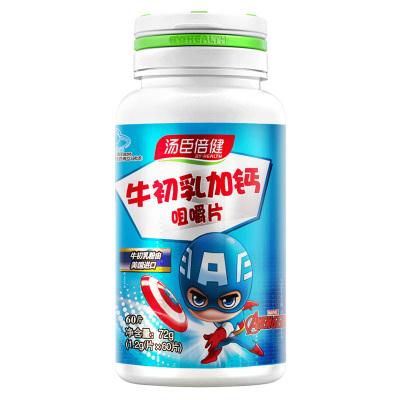 汤臣倍健R牛初乳加钙咀嚼片 1.2g/60片