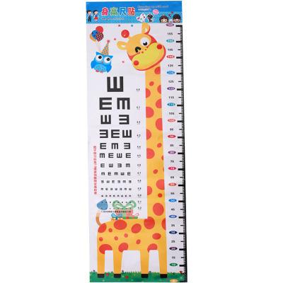 可孚卡通身高視力表掛圖國際標準兒童測試家用5米2.5測近視眼燈箱成人E字康復訓練器材器械Cofoe