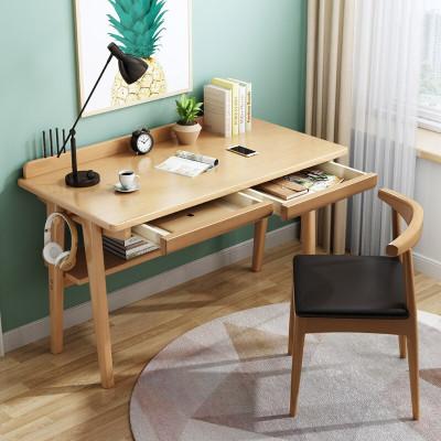 一米色彩 书桌 北欧实木电脑桌简约现代家用原木小户型儿童写字桌办公桌现代学生写字台 书房家具
