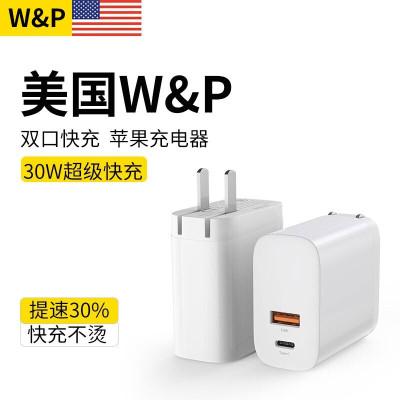 【W&P】蘋果快充PD充電器頭iPhone11Pro數據線xr正品Max手機30W通用ipad平板超級X閃充18w新xs