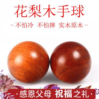 花梨木實木保健手球文玩手轉球中老人鍛煉保健球健康手握球把玩