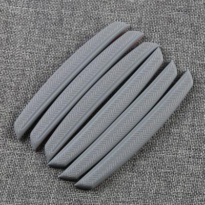 汽車車防撞條防撞貼透明加厚防刮蹭車貼反光鏡防磕碰防擦條膠條 純灰色-6條裝
