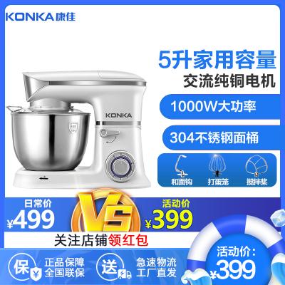康佳(KONKA)KM-904廚師機象牙白三合一 家用和面機多功能揉面機攪拌機打蛋器料理機電子式旋鈕式