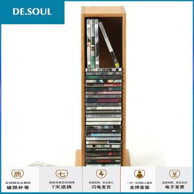 CD架DVD收納架 碟片架 ps4游戲光盤整理架 藍光碟 黑膠碟片架