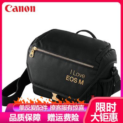 佳能(Canon)原裝單反相機包 微單相機包 攝影包 適850D/750D/800D/200D/M50/RP/M6/M5
