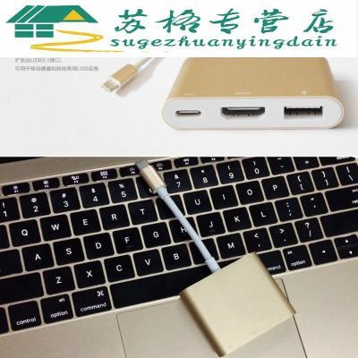 联想小新air12 13pro视频转换器Type-c投影仪VGA转接线 USB集线器