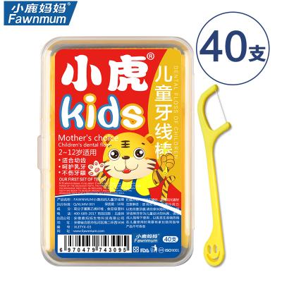 小鹿妈妈(FAWN MUM)小虎儿童牙线棒宝宝婴幼儿超细安全牙线盒装40支/盒