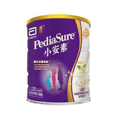 雅培小安素進口嬰幼兒童全營養配方粉香草味900g 偏食寶寶1-10歲