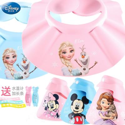 迪士尼(DISNEY)兒童洗頭帽寶寶洗頭神器防水護耳浴帽嬰兒洗澡小孩洗發帽子 護耳款米奇藍色