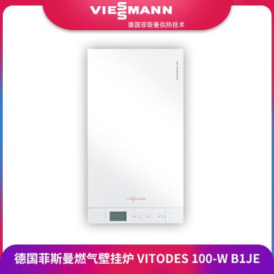 Viessmann/菲斯曼冷凝壁挂炉 Vitodens 100W B1JE 35KW