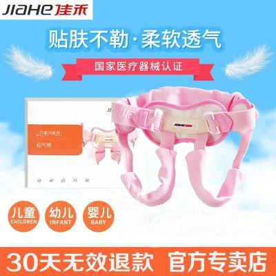佳禾疝氣帶醫用嬰兒小兒腹股溝兒童嬰幼兒小腸氣寶寶治療防勒男女