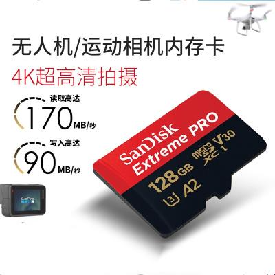 儲存卡 TF至尊超 快速/256G