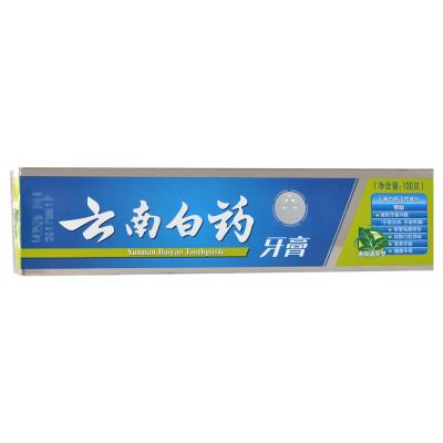 云南白藥 牙膏 薄荷清爽型100g/支牙齦出血清新口氣口腔異味
