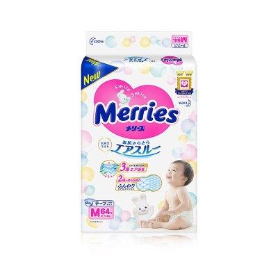 花王MERRIES 中号婴儿纸尿裤 M号 M64片(6kg-11kg)日本原装进口