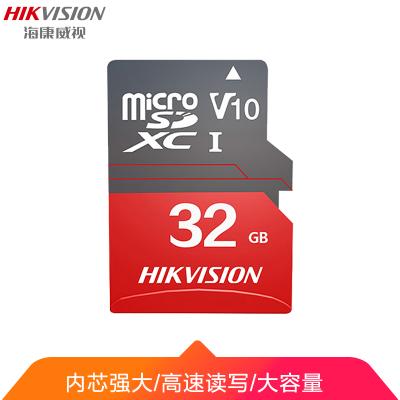 海康(HIKVISION)32GB SD卡 讀92MB/s 高速傳輸 適用于多種設備 內存卡 全高清視頻存儲卡