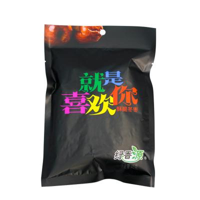 绿香源酥脆冬枣45g酥脆无核冬枣大枣子甜枣