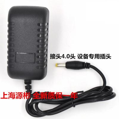 索尼 松下CD機 MD隨身聽4.5V電源通用適配器 充電線 插頭4.0