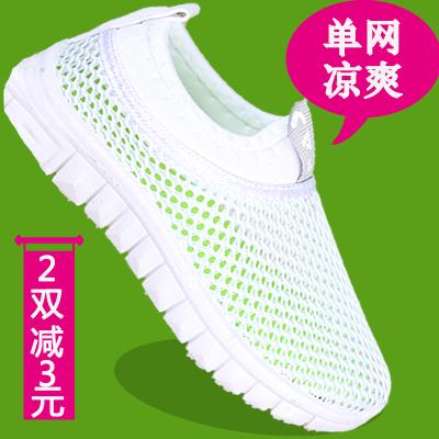 兒童網鞋單網白色童鞋男童跑步鞋女童運動鞋小白鞋涼鞋透氣舞蹈鞋
