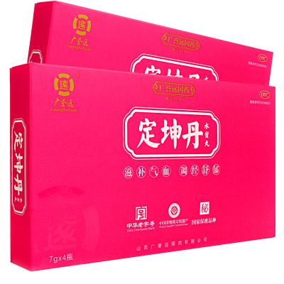 5盒裝 】廣譽遠 定坤丹7g*4瓶/盒滋補氣血月經不調行經腹痛