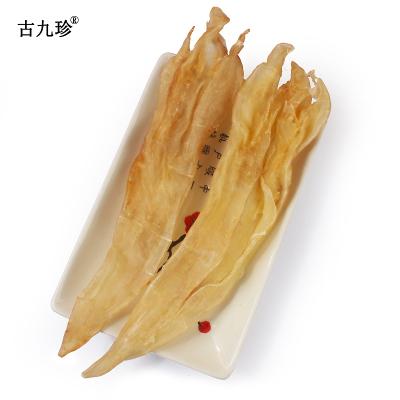 【古九珍】原個北海花膠 100克2兩3個裝 正品魚膠魚肚魚鰾干貨