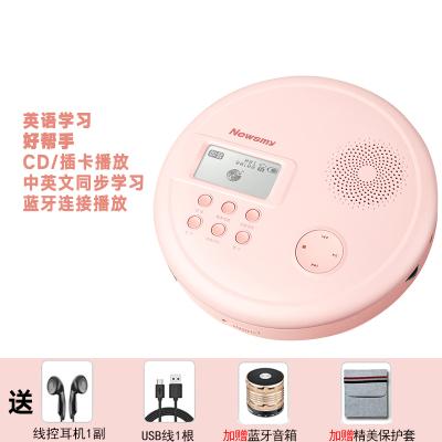 【贈精美保護套+藍牙音箱】紐曼CD-L360櫻花粉鋰電 英語復讀機 便攜式MP3隨身聽 迷你充電插卡光盤學習機