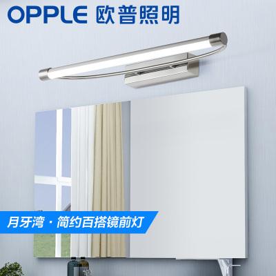 歐普照明 LED鏡前燈 衛生間鏡柜燈浴室化妝燈現代簡約