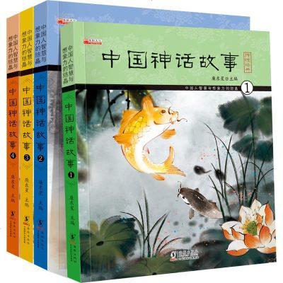 全套4册中国神话故事注音版 中国古代寓言故事 儿童晚安睡前365夜故事书 6-8岁童话带拼音民间故事书二三四年级小学阅读
