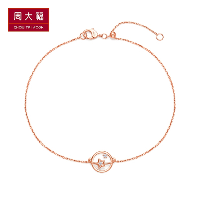 周大福(CHOW TAI FOOK)珠寶Y時代系列星球18K金鉆石手鏈U178444