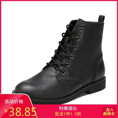 SHOEBOX/鞋柜休閑時尚短靴高幫鞋馬丁靴女1117505249