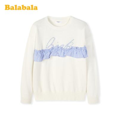 巴拉巴拉女大童毛衣兒童春裝2020新款百搭打底衫純棉時尚韓版洋氣
