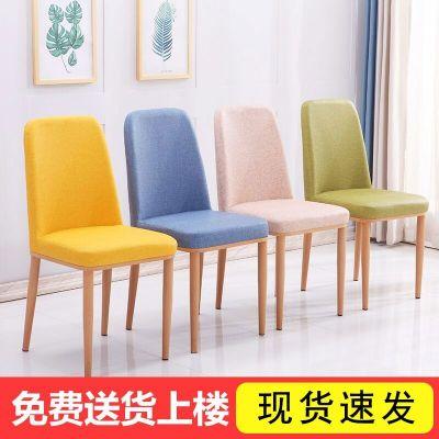 檀星星北歐餐桌椅子靠背凳子網紅簡約家用經濟型酒店餐廳布藝簡易餐椅