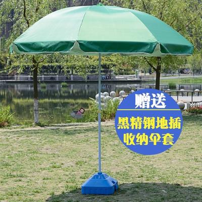 戶外遮陽傘大號傘3米戶外擺攤太陽傘庭院沙灘傘廣告傘定制印字