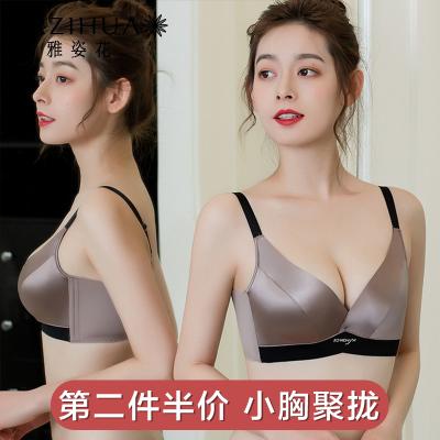 雅姿花(YAZIHUA)女士內衣無鋼圈小胸顯大文胸防下垂加厚收副乳胸罩套裝