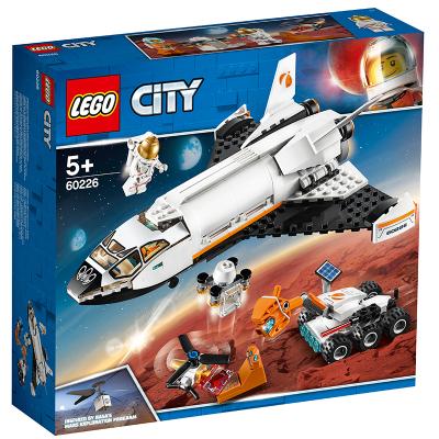 LEGO乐高 City城市系列 火星探测航天飞机60226
