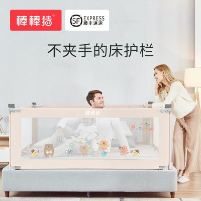 薇婭推薦 棒棒豬 (BabyBBZ)嬰兒童床加高床護欄寶寶防摔邊擋板床圍欄垂直升降 守護精靈1.8米/單面