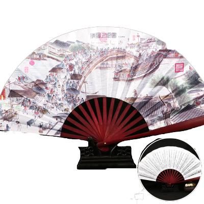 中國風男絹扇古風扇子折扇隨身日用扇便攜復古折疊扇-清明上河園-白面