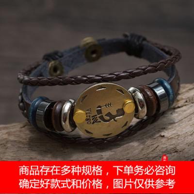 十二星座男士皮绳手链韩版简约复古手绳个性潮酷手饰学生闺蜜手环