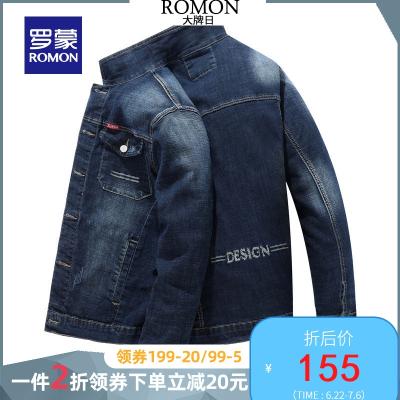 羅蒙ROMON牛仔外套男士2020春季新款字母刺繡夾克衫青年潮流短款牛仔衣6J095888