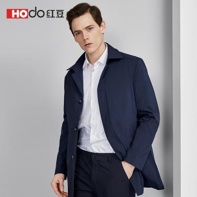 HODO红豆男装 男士风衣 秋冬季商务简约舒适有型可脱卸加厚内胆风衣男外套
