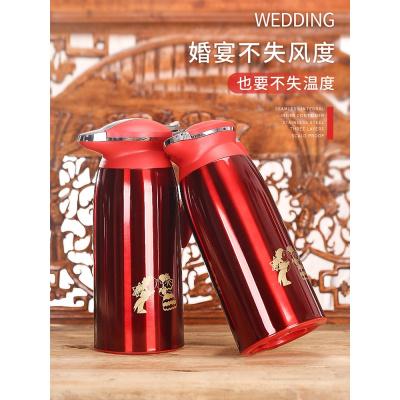 米魁 創意喜慶結婚慶用品新娘嫁妝熱水瓶不銹鋼內膽保溫壺保溫瓶