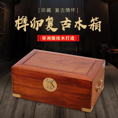 實木收納盒儲物箱木質盒子復古中式木箱紅木長方形大號字畫箱邁菲詩