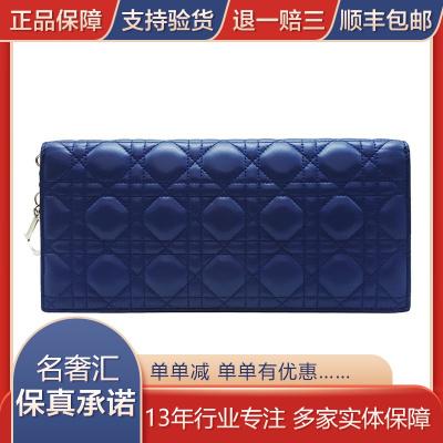 【正品二手95新】迪奧(DIOR)女士藍黃粉三拼色菱格紋 羊皮時尚包包 單肩 鏈條包 手包 正品二手箱包 時尚女包