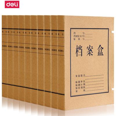 得力(deli)5921牛皮纸人事财务会计加厚档案盒厚40mm文件资料盒纸质办公用品个人资料档案整理纸盒5个装