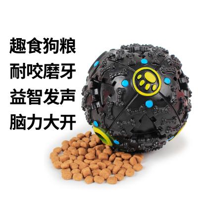 抖音同款 狗狗漏食球發聲怪叫益智解悶扭球耐咬玩具大中小型犬通用