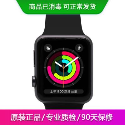 【二手9成新】Apple iWatch3代 蘋果智能手表S3原裝正品電話運動防水手表 黑色 GPS版 42mm裸機送表帶