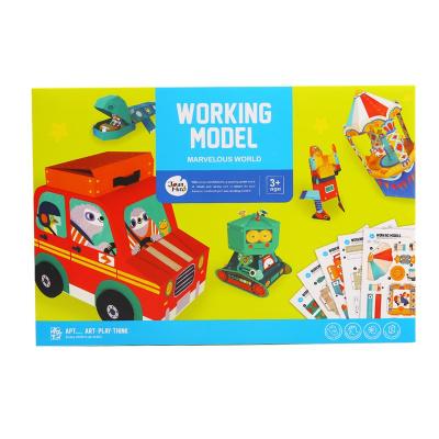 Joan Miro美樂 兒童手工制作折紙書玩具diy幼兒園會動的立體機關剪紙材料 歡樂世界