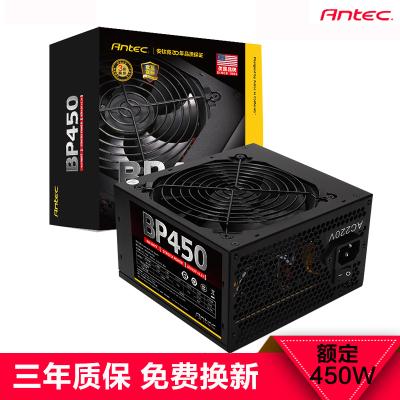 安鈦克(Antec) BP系列安鈦克BP450 額定450W ATX電源;臺式機電源電腦靜音電源 三年換新