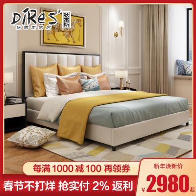 狄雷斯/DILEISI 床 北欧全实木床 1.8米简约现代双人床小户型储物美式乡村皮质床 主卧床 MS05