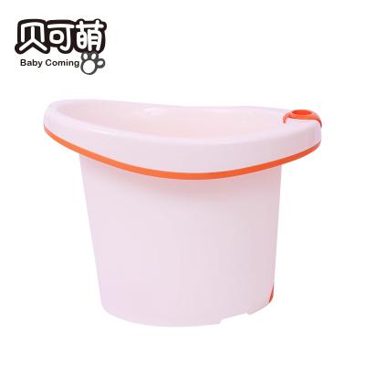 贝可萌(Baby Coming)儿童浴桶(随机颜色)中号 PP材质 宝宝浴盆 中号洗浴盆