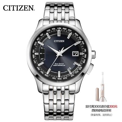 西铁城(CITIZEN)手表 光动能多局电波不锈钢表带万年历多功能男表CB0150-62L